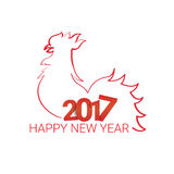 Happy New 2017 Year Rooster Bird Sign Asian Horoscope. Vector Illustration Royalty Free Stock Photo