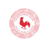 Happy New 2017 Year Rooster Bird Sign Asian Horoscope. Vector Illustration Stock Images