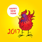 Happy new year 2017 with Rooster. Stock Photography