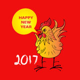 Happy new year 2017 with Rooster. Royalty Free Stock Photography