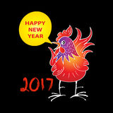 Happy new year 2017 with Rooster. Royalty Free Stock Image