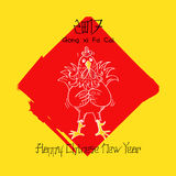 Happy new year 2017 with Rooster. Royalty Free Stock Photos