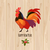 Happy New Year 2017 rooster concept Royalty Free Stock Photo