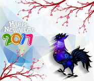 Happy new year 2017 with the rooster design for lunar new year. 2017 Happy New Year greeting card. Celebration Chinese New Year of the Rooster. lunar new year Vector Illustration