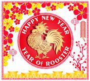 2017 Happy New Year of the Rooster. Vector Stock Image