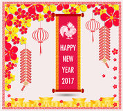 2017 Happy New Year of the Rooster. Vector Royalty Free Stock Image