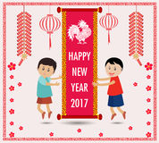 2017 Happy New Year of the Rooster. Vector Stock Photos