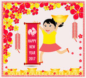 2017 Happy New Year of the Rooster. Vector Stock Photo