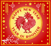 2017 Happy New Year of the Rooster. Vector Stock Images