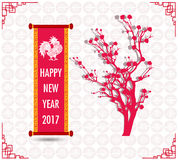 2017 Happy New Year of the Rooster. Vector Royalty Free Stock Images