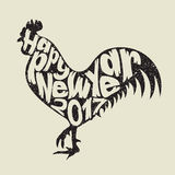 Happy New Year 2017 with Rooster. Vector eps10 illustration Stock Photography