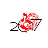 Happy new year 2017 with rooster. Vector illustration. Happy new year 2017 banner with rooster. Letter and rooster  on white background. Vector illustration Stock Images