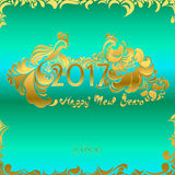 Happy New Year 2017 roosters gold on a blue background. The phrase Happy New Year 2017 gold rooster on a blue background with floral pattern royalty free illustration