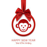 Happy New Year 2016. Happy New Year 2016 round banner with monkey icon inside. Vector illustration stock illustration