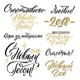 Happy New Year 2018 Russian Calligraphy Set. Greeting Card Design Set on White Background. Vector Illustration Stock Photos
