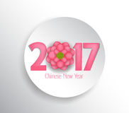 Happy new year 2017. Seasons Greetings. blossom design Royalty Free Stock Image