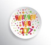 Happy new year 2017. Seasons Greetings. Colorful design.  Stock Photo