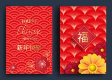 2019 Happy New Year. Set Horizontal banner with 2019 Chinese elements of the new year.Chinese patterns in modern style royalty free illustration