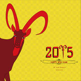 Happy new year 2015 Stock Image