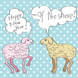 Happy new year of sheep Royalty Free Stock Image