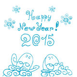 Happy new year 2015. Sheep. Hand-drawing. Line art. Stock Images