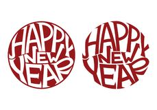 Happy New Year sign. Happy New Year sign on a white background vector illustration