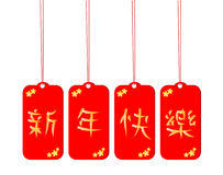 Happy New Year tag in Chinese font Royalty Free Stock Image
