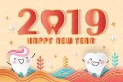 Happy new year with teeth vector illustration