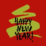 Happy new year text. Black brush calligraphy on red background with abstract christmas tree. Happy new year text. Black brush calligraphy on red vector Stock Image