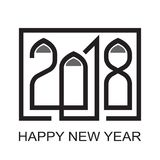 Happy new year 2018 text design Royalty Free Stock Images
