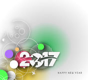 Happy new year 2017 Text Design Royalty Free Stock Photo