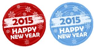 2015 happy new year. Text in drawn circle label vector illustration