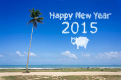 Happy New Year 2015 text graphic concept on blue sky background. Happy New Year 2015 text graphic and arrangement concept on blue sky background royalty free stock image