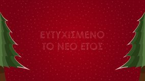 Happy New Year text in Greek filled with text on a red snowy background with trees on sides. Happy New Year text in Greek filled with 'Happy New Year' text in vector illustration