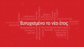 Happy New Year text in Greek with word cloud on a red background. Happy New Year text in Greek with word cloud in many languages on a red snowy background vector illustration