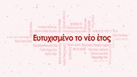 Happy New Year text in Greek with word cloud on a white background. Happy New Year text in Greek with word cloud in many languages on a white snowy background royalty free illustration