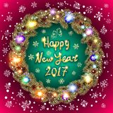 Happy 2017 New Year text for greeting card. Stock Photos