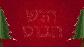 Happy New Year text in Hebrew filled with text on a red snowy background with trees on sides. Happy New Year text in Hebrew filled with 'Happy New Year' text in vector illustration