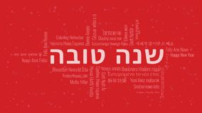 Happy New Year text in Hebrew with word cloud on a red background. Happy New Year text in Hebrew with word cloud in many languages on a red snowy background stock illustration