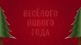 Happy New Year text in Russian filled with text on a red snowy background with trees on sides. Happy New Year text in Russian filled with 'Happy New Year' text stock illustration