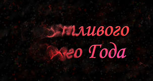 Happy New Year text in Russian turns to dust from left on black. Background Vector Illustration