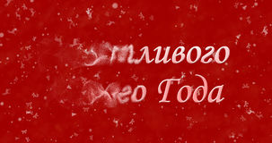 Happy New Year text in Russian turns to dust from left on red ba. Ckground Royalty Free Illustration