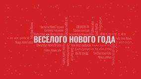 Happy New Year text in Russian with word cloud on a red background. Happy New Year text in Russian with word cloud in many languages on a red snowy background royalty free illustration