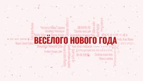 Happy New Year text in Russian with word cloud on a white background. Happy New Year text in Russian with word cloud in many languages on a white snowy royalty free illustration