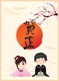 Japanese happy new year poster or post card design & etc. `Happy New Year, Translation of Japanese Text : Happy New Year` calligraphy text and Japanese cloud royalty free illustration