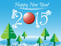 Happy New Year 2015 and tree. EPS 10 Vector Royalty Free Stock Photos