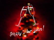 Happy new year! Stock Photos