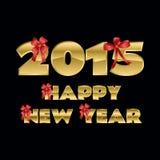 2015 happy new year. Vector royalty free illustration