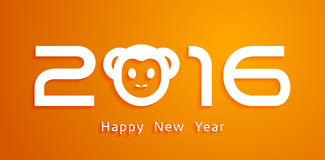 Happy New Year 2016 vector background and banner. With monkey head (Year of monkey Stock Photo