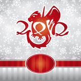 Happy new year vector card. With cute dragon stock illustration